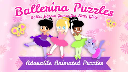 儿童芭蕾伶娜拼图—适合小女孩玩的芭蕾明星拼图游戏