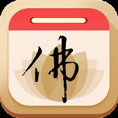 Buddhist calendar - schedule