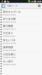 Music Note(Memo)