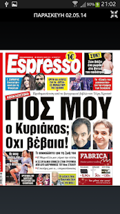 EspressoNews- screenshot thumbnail