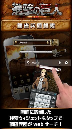 ビンゴゲーム おすすめアプリランキング | Androidアプリ -Appliv