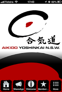 Aikido Yoshinkai- screenshot thumbnail