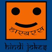 HasyaRas (Hindi Jokes)