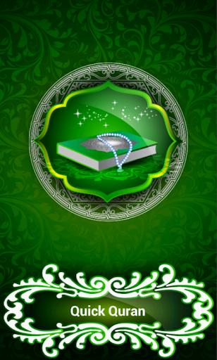 Quick Quran