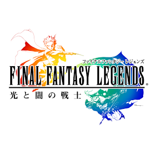FINAL FANTASY LEGENDS 光と闇の戦士 APK
