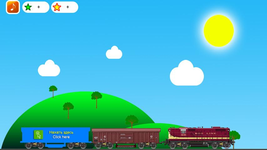Games for Kids Baby room - screenshot