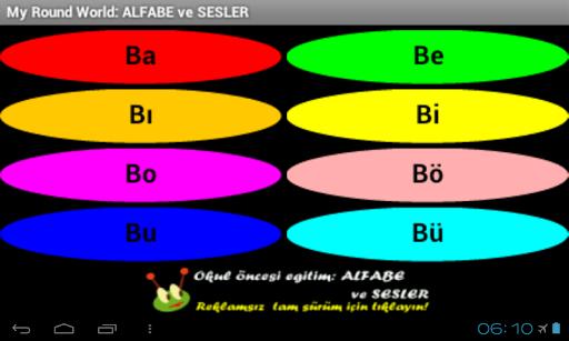 免費下載教育APP|Okul Öncesi Eğitim:Alfabe/Ses app開箱文|APP開箱王