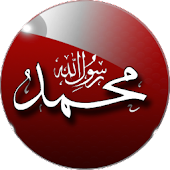 Battles of Mohammad (pbuh)