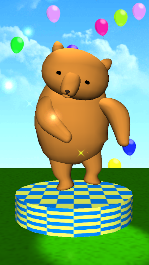 Colorful! Turn bear - screenshot