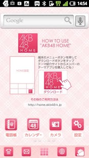 AKB48 HOME(公式)- screenshot thumbnail