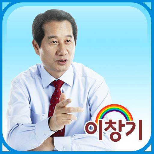 이창기의 동행, 대전교육의 히딩크.대전시교육감 후보 通訊 App LOGO-硬是要APP
