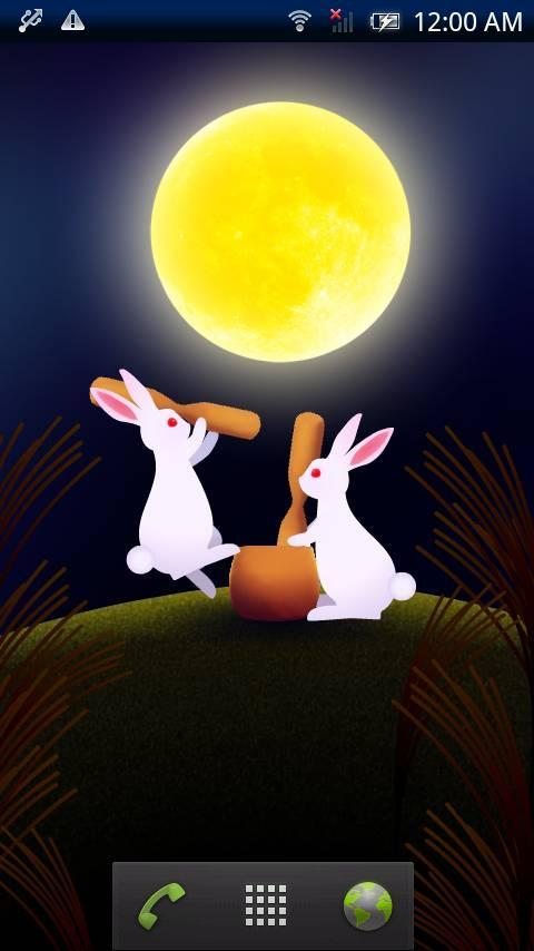 Moon and Rabbit Trial - screenshot