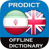 Persian - English dictionary