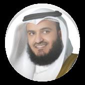 القرآن الكريم- مشاري راشد معلم