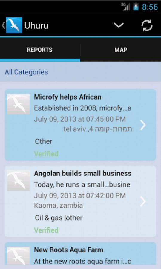 Uhuru - screenshot