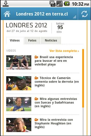London 2012 - screenshot