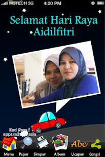 Kad Raya- screenshot thumbnail