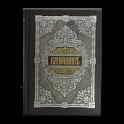 English Orthodox Prayers(free) icon