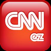(구버전) YBM CNNez