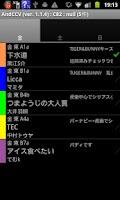Screenshot of AndCCV: Comiket Catalog Viewer