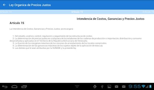 Ley Organica de Precios Justos - screenshot thumbnail