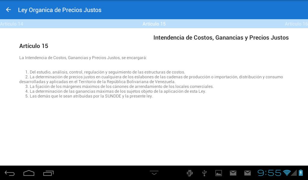 Ley Organica de Precios Justos - screenshot