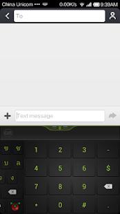 国笔泰语键盘 生產應用 App-癮科技App