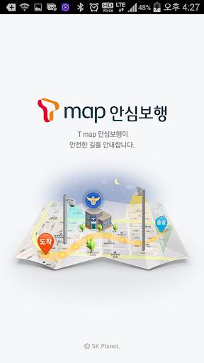 T map 안심보행