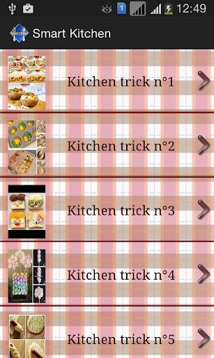 スマートキッチン