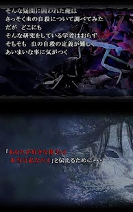 怖い物語- screenshot thumbnail