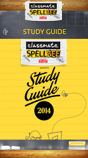 Classmate Spell Bee- screenshot thumbnail