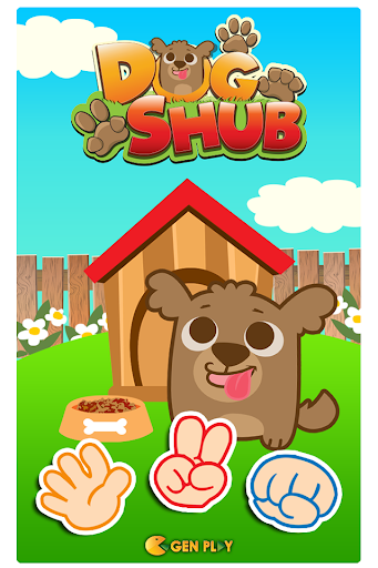 Dog Shub