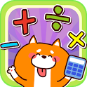 Komachi calculator / cute app icon