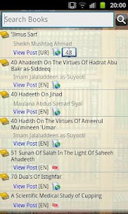 Muftisays- screenshot thumbnail