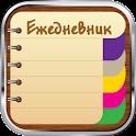 Ежедневник – карты logo