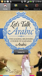 Learn Arabic Easily- screenshot thumbnail