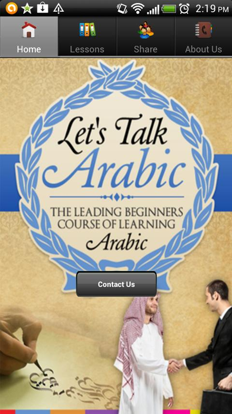 Learn Arabic Easily - screenshot