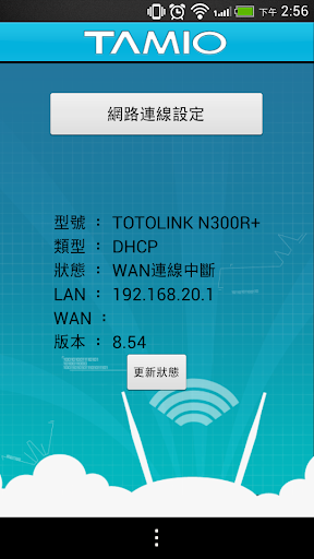 Sniper Shooter 攻略應用程式与遊戲免費下載– 1mobile台灣第一安卓 ...