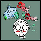 스피드게임(SpeedGame), 스피드 퀴즈