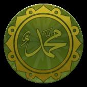 Forty Nawawi Hadiths +Explanat