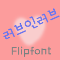 365loveinlove™ Korean Flipfont icon