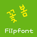 MN kkotbom™ Korean Flipfont icon