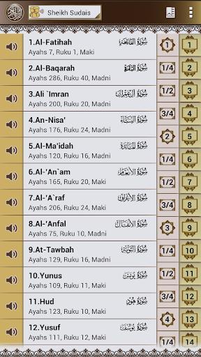 鋁古蘭經卡里姆·英語