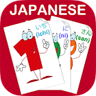 Japanese Numbers Flash Cards icon