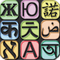 Indonesian English Translator icon