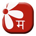 Learn Marathi logo