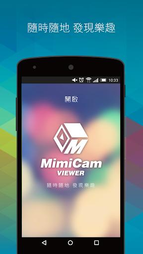 MimiCam - 最多正妹17玩的直播平台