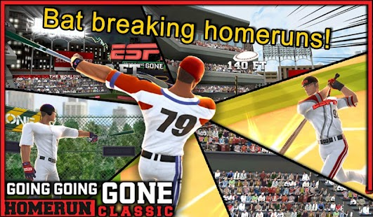 Going Going Gone: HR Classic - screenshot thumbnail