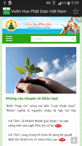 Vuon Hoa Phat Giao Viet Nam