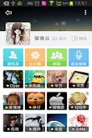 Screenshot of Youni